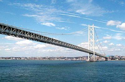 Akashi Kaiky? Bridge - World's Longest Suspension Bridge