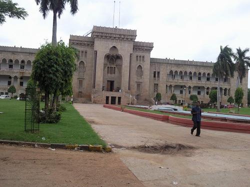 Osmania Arts College, Hyderabad, India